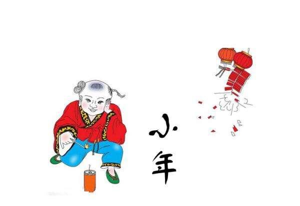 立春习俗 节气卡通